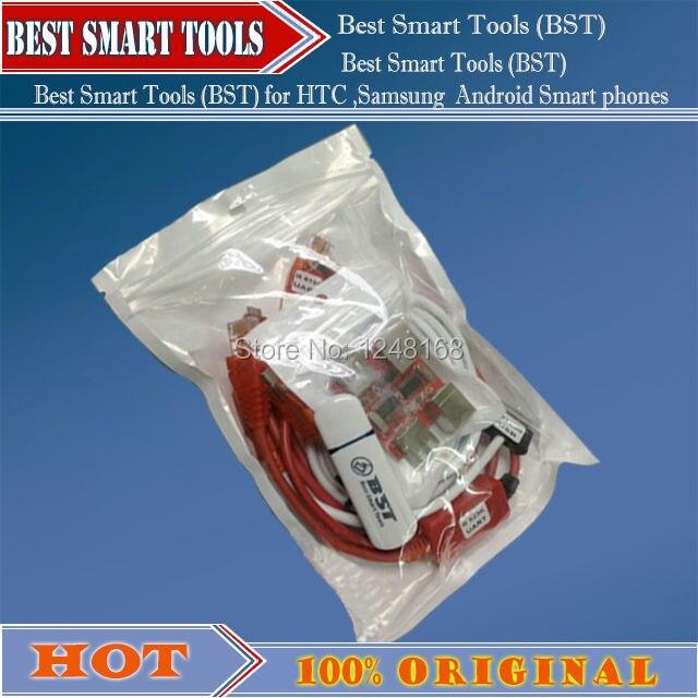 bst tool-C