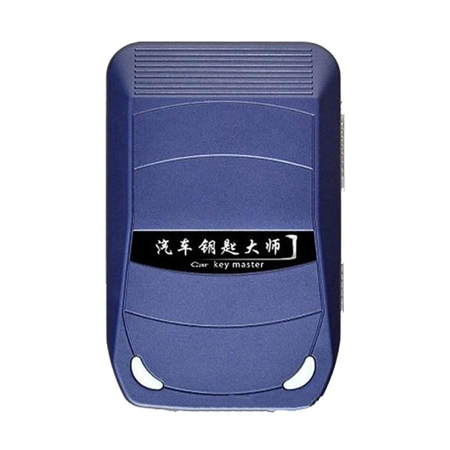 ckm100-car-key-master-new-600