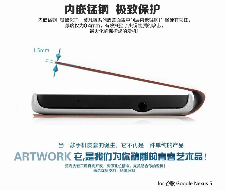 790-PR-2013-Google-Nexus-5_03