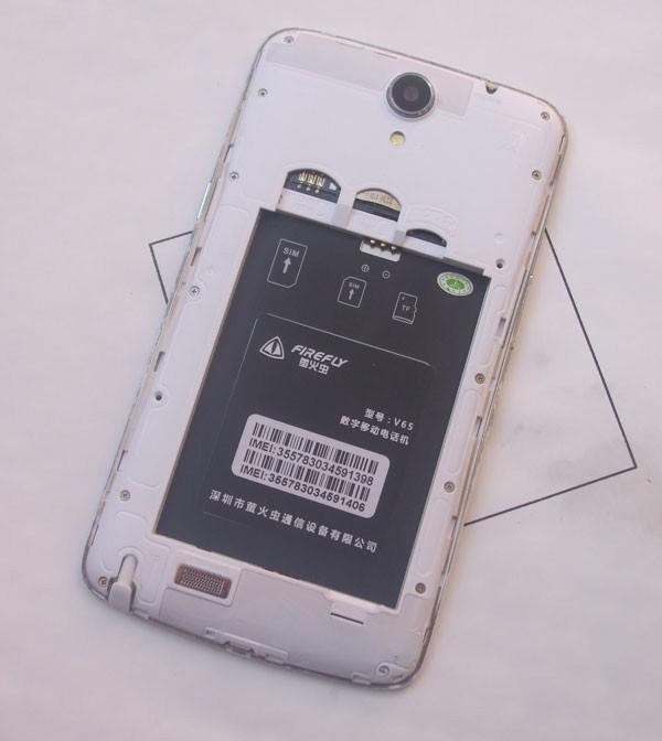 V65phone-1