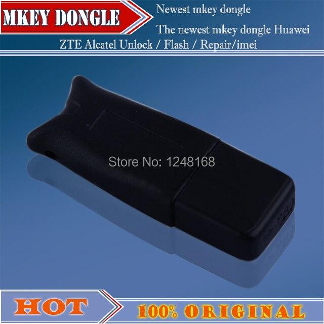 mkey dongle-B.jpg