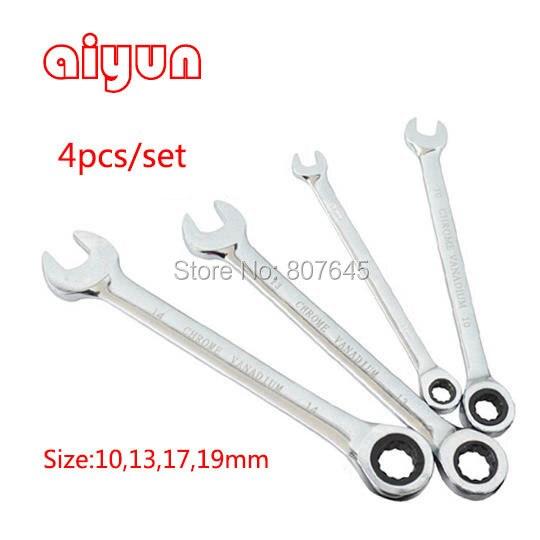 Купить 4 шт. комбинированный гаечный ключ накидной передач ключ ключ храповика комплект ключ комплект 72 т CRV grear ключ дешево