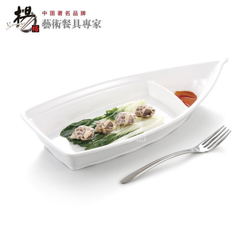 Brand-new European white plastic melamine fastfood sushi boat shape dinner  TP17