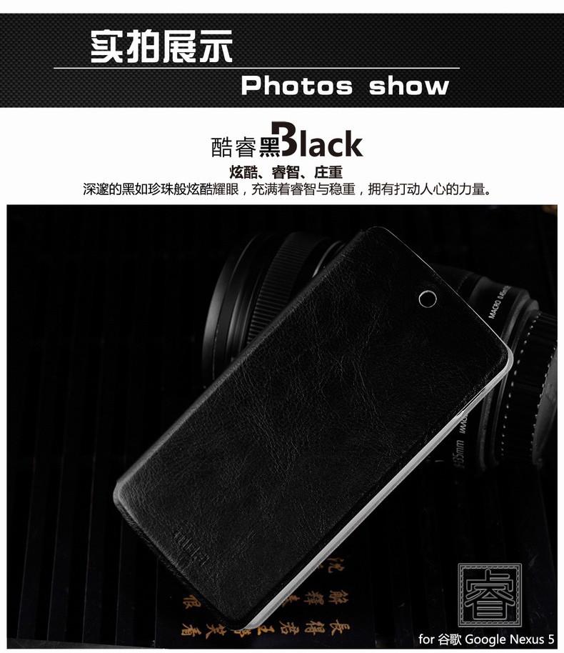790-PR-2013-Google-Nexus-5_10