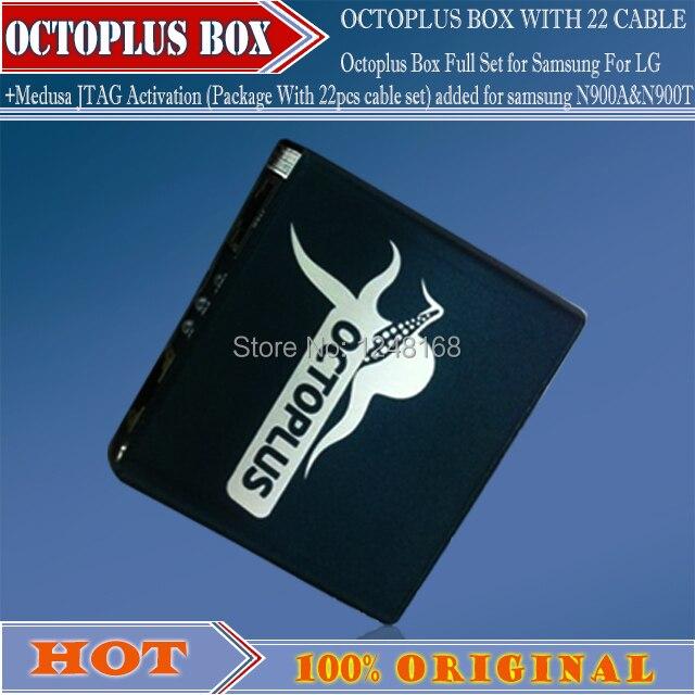 Octoplus Box Full Set .jpg