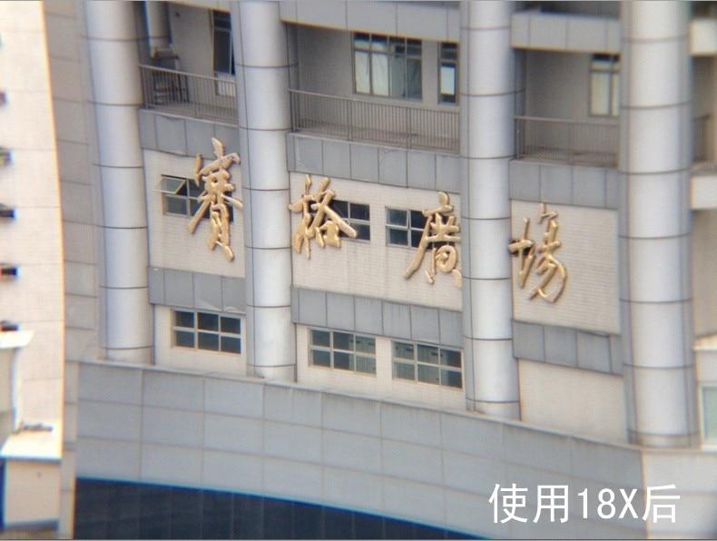 SNAPUM mobile phone 18x telescope Camera Zoom optical Cellphone telephoto Lens For iphone samsung Huawei oppo vivo xiaomi 18