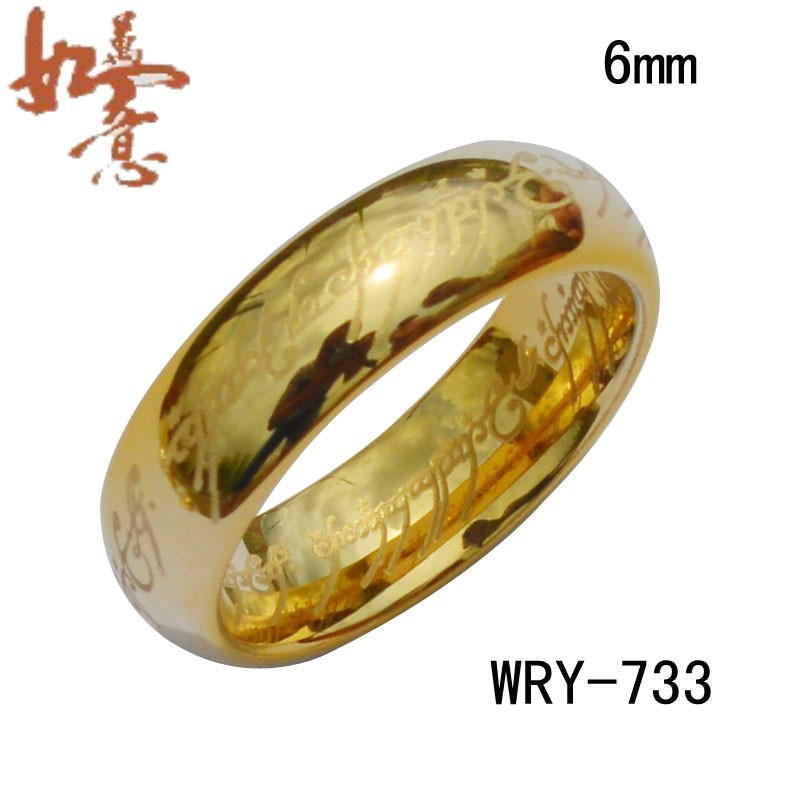 WRY-733