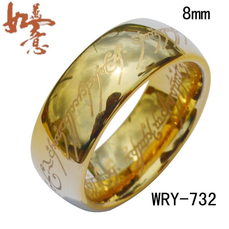 WRY-732