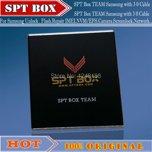 SPT BOX2-30cable-C
