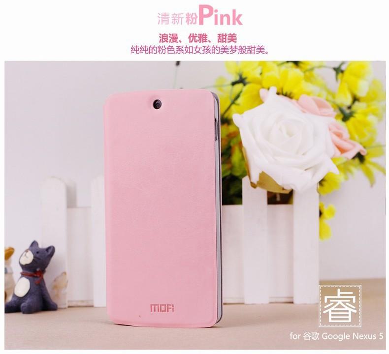 790-PR-2013-Google-Nexus-5_16