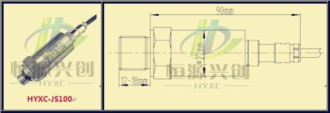 Купить Смарт-датчик давления/датчик; Выход: 4-20mA/0-5 В; Диапазон:-0.1-100Mpa; контроля давления подходит для различных сред дешево