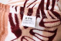 бесплатная доставка ватки бытовой кровать отдыха дома ковер коричневый оставляет двойной размер 100 см х 150 см