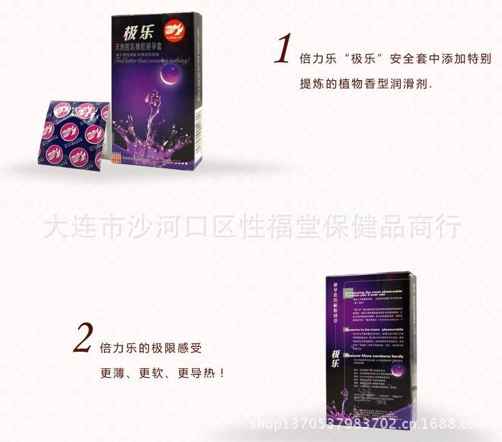 оптовая продажа балли музыка блаженство презерватив 10 установлен, чтобы помочь укрепить мышцы влагалища сжатые мужской эректильной чувство