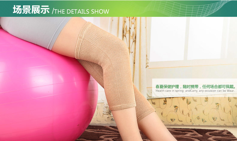 eb59ec3ebd Arthritis knee warm spring and summer fashion slim warm leggings ...