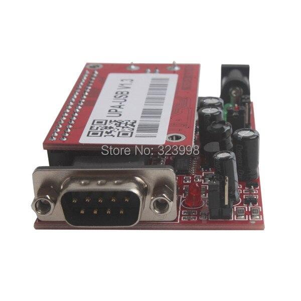 uusp-upa-usb-serial-programmer-1-2.jpg