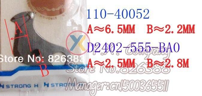 Высокое качество 1 комплект подвижные и фиксированные ножи для подтриммеров швейные машины JUKI 5550-6