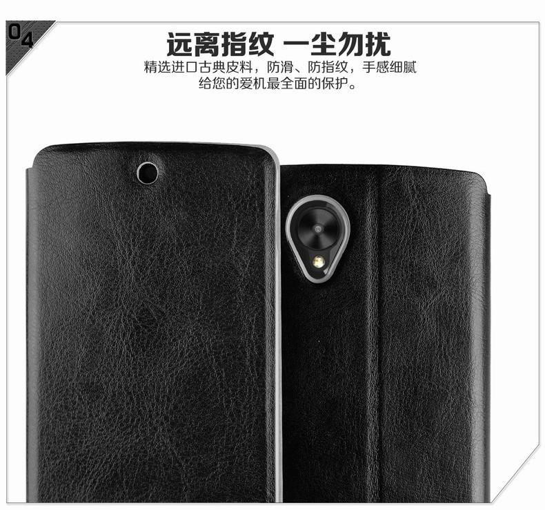 790-PR-2013-Google-Nexus-5_08