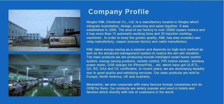 Manufactory factory marine appliances