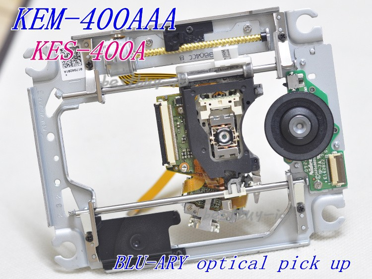KEM-400AAA (3)