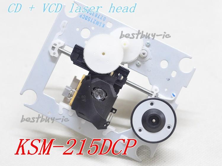 KSM-215DCP (4)