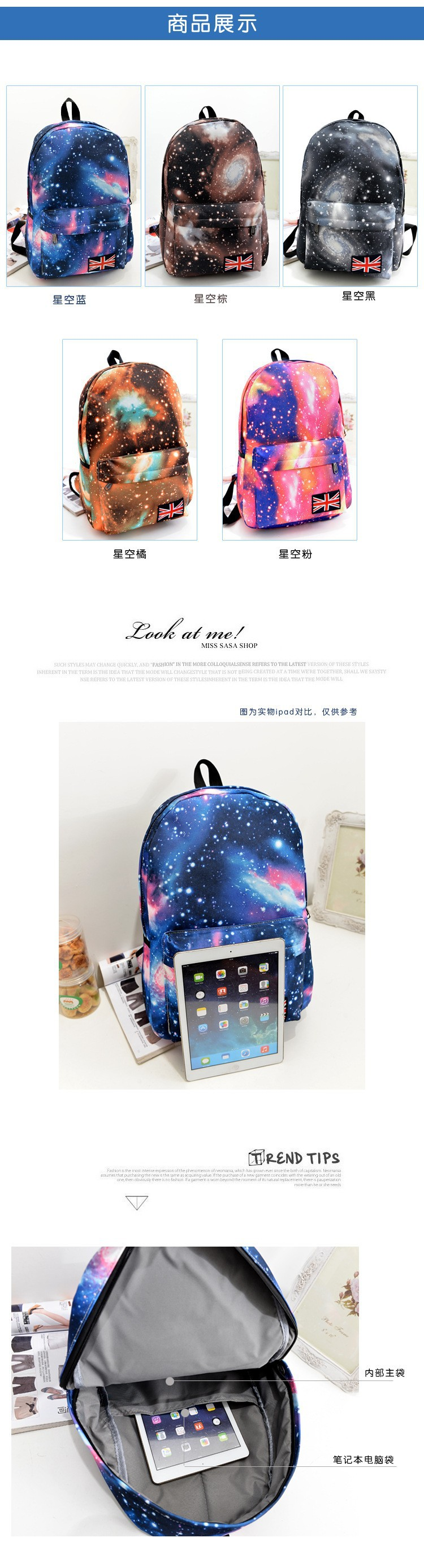 87bb5eaa66c0 2015 New Arrived Top Selling School Bag Backpack Large Zipper Fancy Milky  Way Printing Backpack