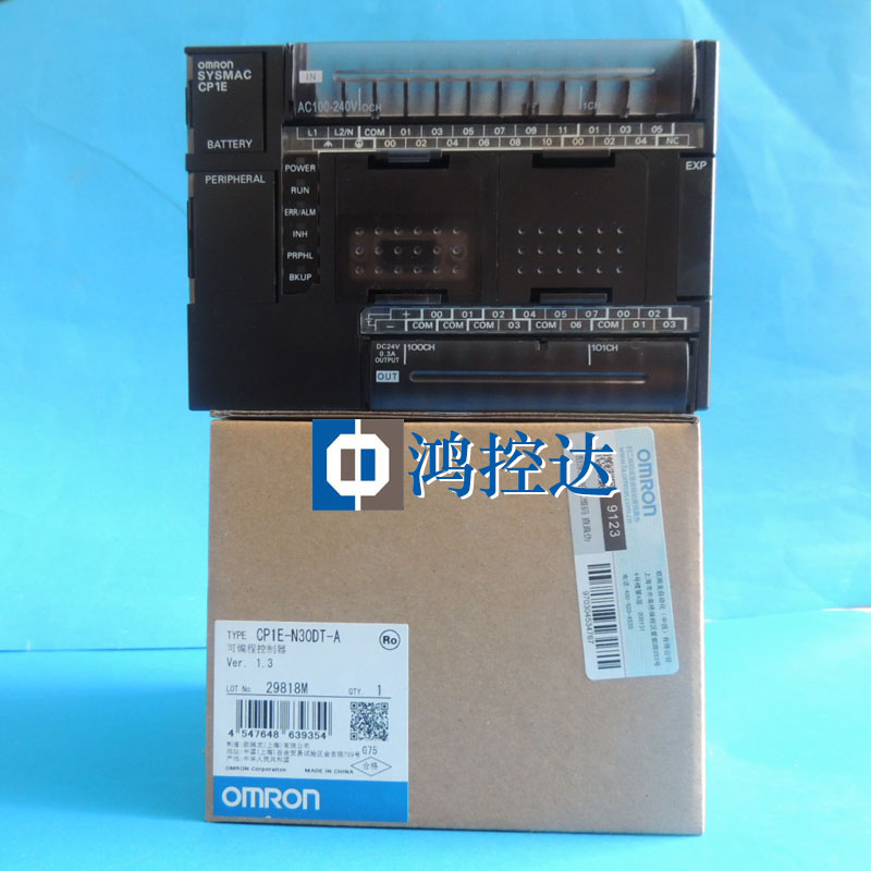 OMRON PLC module CP1E-N30DT-A programmable controlleOMRON PLC module CP1E-N30DT-A programmable controlle