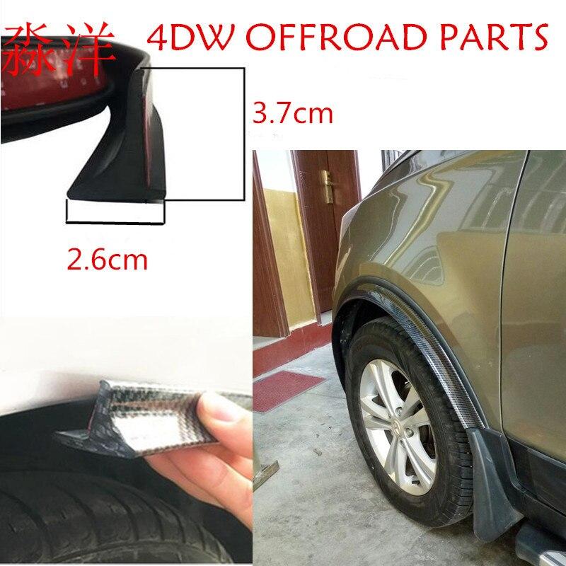 150cm*3.7cm widen car rubber fender flare mudguard trim for 2 tires DIY wheel arch fender flare wheel eyebrow stripe SUV PICK