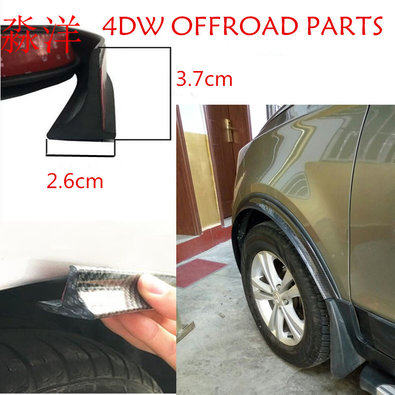 150cm*3.7cm widen car rubber fender flare mudguard trim for 2 tires DIY wheel arch fender flare wheel eyebrow stripe SUV PICK 1 5m carbon fiber high strength wheel eyebrow arch decor strip car tires eyebrow for round rubber car protect sticke