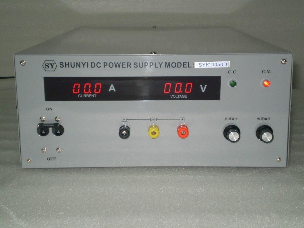 SYK12030D DC power supply output of 0 120V,0 30A adjustable Experimental power supply of high precision DC voltage regulator