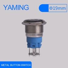 цена на 5 Pin Latching Flat Push Button Switch 19mm 6V/24V/48V/220V Led Metal Waterproof ON/OFF Switches Self-locking V004