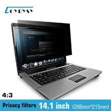 14.1 inch Anti-glare Privacy Filter Privacy Screen Protector for (4:3) Standard Screen Laptop LCD Monitor / Notebook 286mm*215mm(China (Mainland))