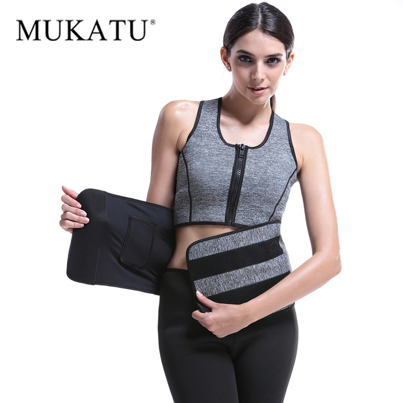 Neoprene Sauna Sweat Vest Waist Trainer Corset Slimming Vest For Women Weight Loss With Adjustable Waist