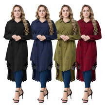 be4084e3bd Arab Plus Size Dress Promotion-Shop for Promotional Arab Plus Size ...