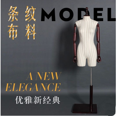 New Style Good Looking Female Mannequin Maniqui High Quality Upper-body Adjustable Fabric Dress FormNew Style Good Looking Female Mannequin Maniqui High Quality Upper-body Adjustable Fabric Dress Form