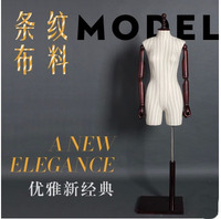 New Style Good Looking Female Mannequin Maniqui High Quality Upper body Adjustable Fabric Dress Form