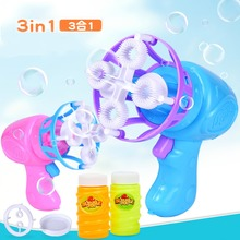 Cartoon Bubble Blower Machine Toy Kids Soap Water Gun family games Manual Toys for Children gift hot