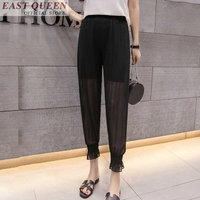 Summer new fashion breathless little feet pants for women mid waist lace mesh hollowed casual clothing sexy trousers DD760 a
