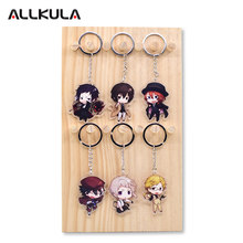 Bungou Stray Dogs Action Figure For Keychain Double Sided Atsushi Nakaj Keyring Anime Key Chains Peripherals AKL214(China)