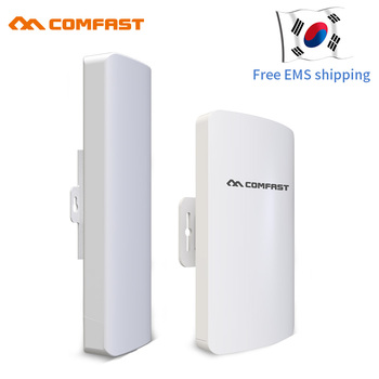 2Pcs 1-3km Long Range 5.8Ghz 300Mbps Wireless Outdoor CPE Wifi Bridge Wireless Router 11dBi Antenna  Ip cam Nanostation 1