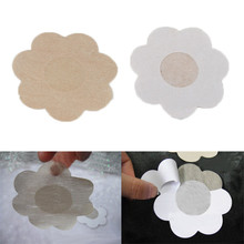 5 Pairs Flower Adhesive Nipple Covers Pads Body Breasts Stickers Disposable Milk Paste Anti Emptied The Chest Paste Bra