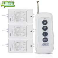 JE 3 Three Ways 220V Wireless Remote Control Switch For Light Blue Green Pink White Yellow