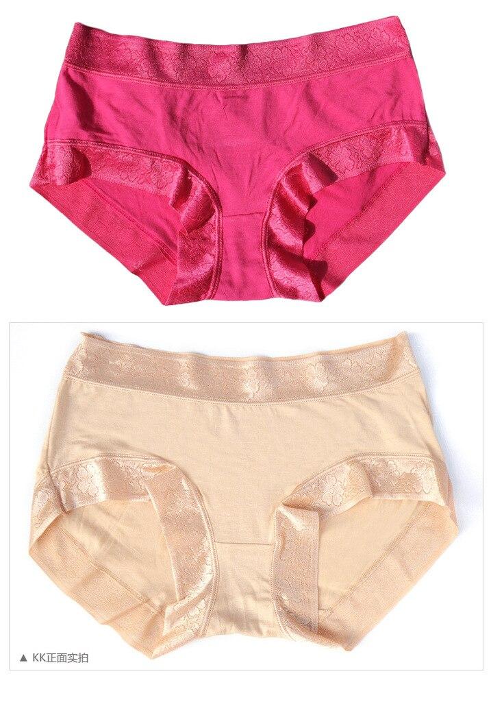 Free Shipping Underwear Women Seamless Mid Waist Panties Sexy No Trace Lingerie Briefs -9529