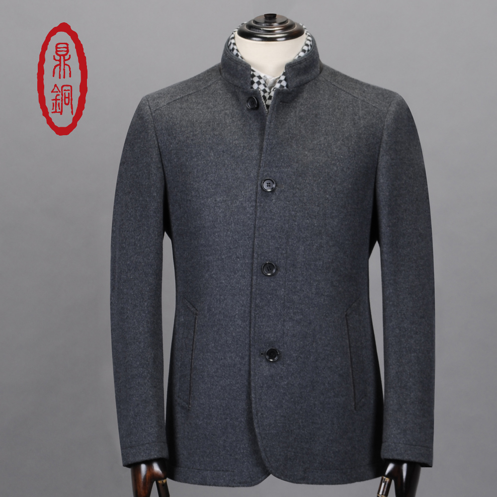 100 Wool Mens Coat - Coat Nj