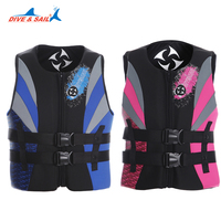 New Water Sports Life Vest Inflatable Swimmer Jackets Adult's Lifejacket Fishing Life Saving Vest Inflatable Life Jacket For man