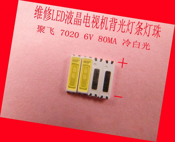 100piece/lot for repair Konka Skyworth Changhong LCD TV LED backlight SMD LEDs 6V 7020 Cold white light emitting diode