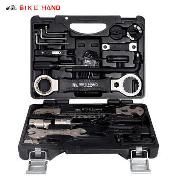 BIKEHAND YC-721 Bicycle Service Tool Kit 18 in 1 Box for Crank BB Bottom Bracket Hub Freewheel Pedal Spoke Chain Repair - DISCOUNT ITEM  31% OFF All Category