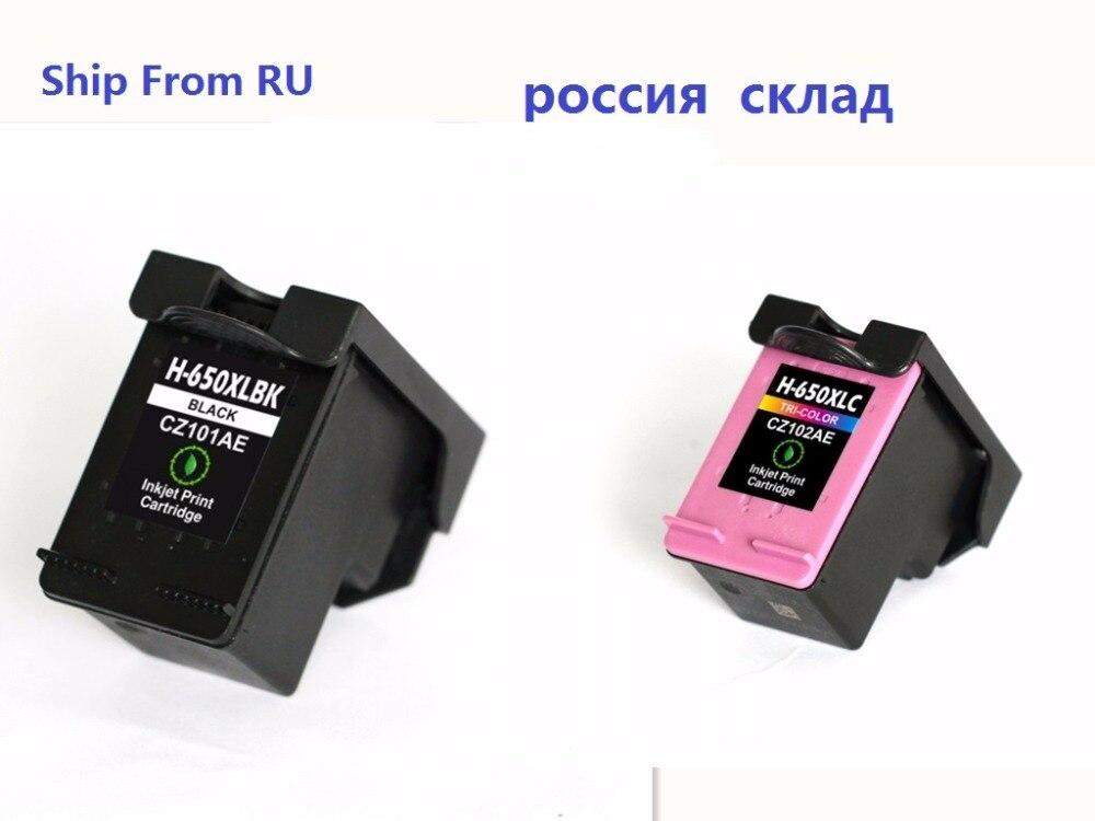 все цены на  2pcs Compatible ink cartridge hp650XL hp650 for Deskjet Ink Advantage 1015 1515 2515 2545 2645 3515 4645 3545  онлайн