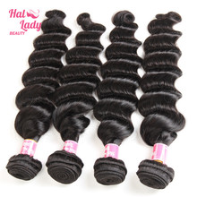 Halo Lady Beauty Indian Human Hair 4 Bundles Loose Deep Hair Extentions 8 to 26 inches Non Remy Hair Weaves 1B DHL Free Shipping
