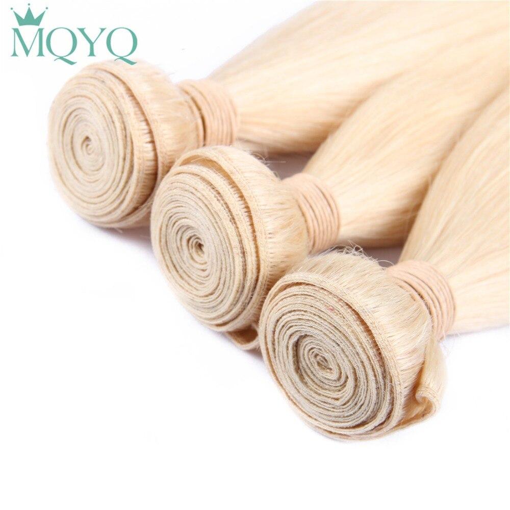 Mqyq 613 Мёд блондинка индийский Синтетические волосы соткут Связки прямой человеческих Химическое наращивание волос 12 дюймов до 24 дюймов 4 шт....