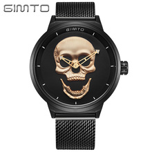 GIMTO Cool Skull Men Watch Luxury Brand Quartz Creative Clock Steel Black Military Female Male Wrist Watches relogio masculino gimto luxury steel smart watch digital men clock shock female male military watches waterproof pedometer calories smartwatch
